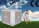 Осевой канал охладителя нагнетаемого воздуха (CY-DA)