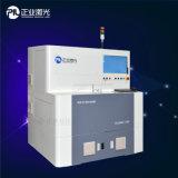 Machine de découpage de grande précision de laser de fibre sur des matériaux en métal, doubles stations, 150W