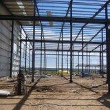 Armazém e oficina novos da construção de aço de China com Multi-Extensão