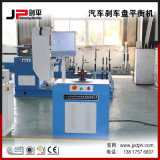 Disque de frein automatique Machine d'équilibrage PHLD-16