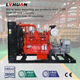 セリウム、ISOが付いている工場価格250kwの生物量の発電機か木ガスの発電機