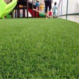 옥외 정원은 35mm 고도, V 모양 인공적인 뗏장을 사용했다