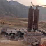 De Spiraalvormige Helling van het Ijzer van het hematiet van de Goede Leverancier van China