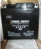 12n9-BS 12V9ah asciugano liberamente la batteria caricata del motociclo di manutenzione