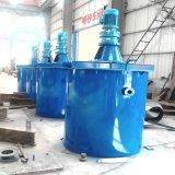 Serbatoio mescolantesi minerale di alta efficienza/serbatoio di agitazione