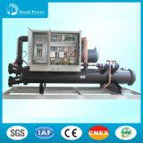 refrigeratore di acqua raffreddato ad acqua della vite industriale 60ton