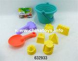 Das spätester Strand-gesetzte Spielzeug, Sommer-im Freienspielzeug (632933)