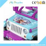 12V Batería de dos asientos Jeep paseo en coche de juguete eléctrico
