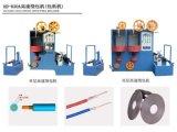 Máquina de embalagem do cabo da máquina de envolvimento do cabo
