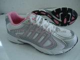 Les chaussures de sport (KBS-08)