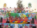 행복한 디스코 Trampoline 2017년
