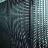 P18 светодиодный экран шторки