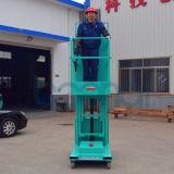 4m倉庫の使用(三重のマスト)のための完全な電気空気順序のピッカー