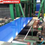 زوّدت لون زرقاء [بربينت] يغلفن فولاذ ملفّ [بّج]