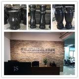 Искусственним ручным ваза черноты работы Splayed гранитом