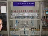 Máquina de rellenar anticorrosiva para el líquido químico