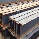 Fascio di sezione laminato a caldo dell'acciaio H del grado di A36 Q235 per la costruzione della struttura d'acciaio