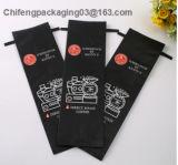 Malote de pé de empacotamento do saco do pó do café com Zipper e valor