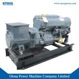 188kVA refroidi par air à haute performance Geset diesel Deutz / Groupe électrogène