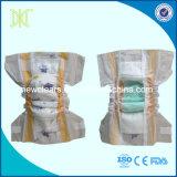 新製品の布の綿の赤ん坊のおむつ