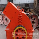 Trituradora de martillo para la dureza media o los materiales quebradizos