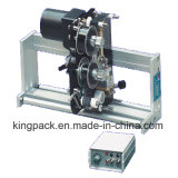 パッキング機械のためのコーディング機械
