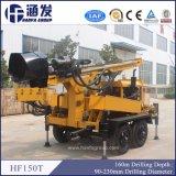 China Wholesale portable pequeño pozo de agua profunda perforación para la venta (HF150T)