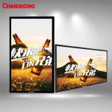 49-дюймовый Bg1000A Digital Signage Wall-Mount Changhong ЖК-дисплей в коммерческих целях