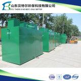Приспособление обработки нечистоты биореактора мембраны Mbr 0.5-50 тонн/часа подземное