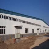 Prefabricated Q235B Q345b 가벼운 강철 건축 구조는 모듈 창고를 흘렸다