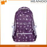 Sac à dos de sacs d'adolescents de sac à dos de garçons de filles le meilleur pour le collège