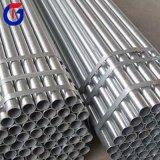 Câmara de ar de alumínio/tubulação de alumínio/tubulação do alumínio grande diâmetro