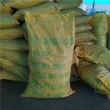 het Chloride PAC van Polyaluminum van de Zuiverheid van 29% 30% met Coa/SGS- Certificaat