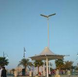 25W IP65のオールインワン統合された太陽街灯