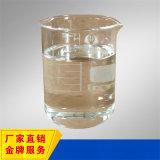 Konkurrenzfähiger Preis DOP Plasticizer/DBP/DOP/Doa/DINP