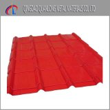 鋼板に屋根を付ける良質の競争価格PPGI