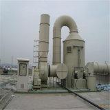 Tour de purification de gaz d'échappement de tour d'épurateur de gaz