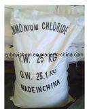 Власть белых 99,7% пищевой категории хлористого аммония с 25кг/подушки безопасности