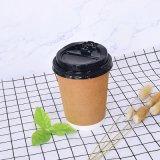 12oz бумаги двойные стенки чашки кофе с крышкой