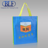 Sacs d'épicerie recyclé Imprimé feuilleté (FLO-NW239)