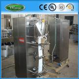 Sellado pura máquina de agua (DZN-1000)
