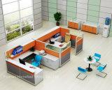 Самомоднейшая модульная мебель перегородки рабочей станции офиса (HF-YZQ711)