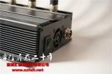 ¡Envío gratis! Uso del coche 8-CH de alta potencia Mobile Signal Bloker