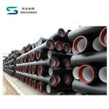제조자 공급 공장 가격 연성이 있는 철 관