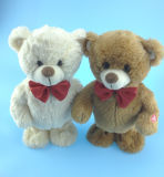Brinquedo Animated Plush Bear para crianças
