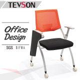 執筆タブレットが付いている方法そして現代オフィスのトレーニングの折りたたみ椅子