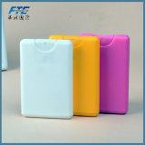 frasco de perfume de empacotamento cosmético do cartão 20ml