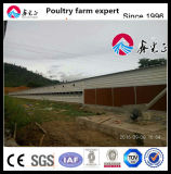 閉じる家禽はシステム自動鶏の肉焼き器の農機具を収納する