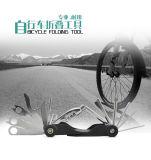 10 В 1 Многофункциональный ручной функции складной велосипед прибора