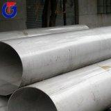Tubo Oval em alumínio/tubo hexagonal de alumínio/tubo redondo de alumínio